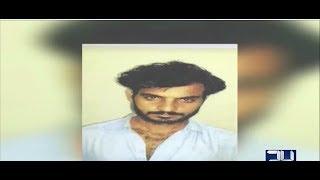 Key suspect in Sehwan blast arrested in Karachi