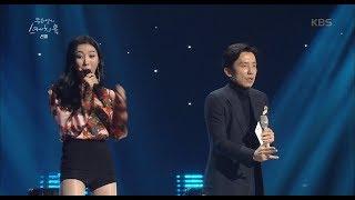 유희열의 스케치북 Yu Huiyeol's Sketchbook - 유희열, 선미에게 '가시나' 배우다!.20180128