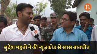 Silli bypoll : जनता से सीधा संवाद कर चुनावी प्रचार में लगे | Sudesh Mahto| AJSU|
