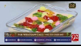 Recipe Of Doodh Dulari By Chef Munira Kiran- 14 February 2018 - 92NewsHDPlus