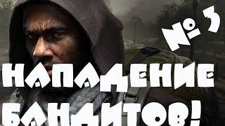 Overkill's The Walking Dead ► Прохождение на русском 3 ►