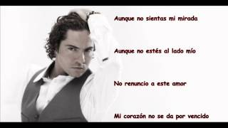 David Bisbal - Hasta El Final (Lyric Video)