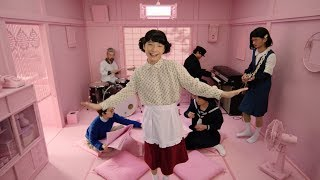 星野源 – Family Song (Official Video)