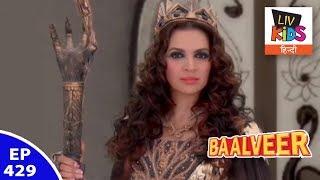 Baal Veer   बालवीर   Episode 429   Magical Tools