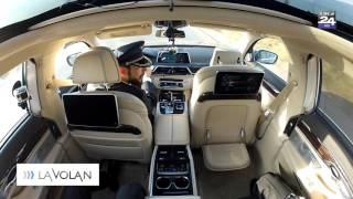 BMW seria 7 - editie speciala craciun