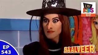 Baal Veer   बालवीर   Episode 543   Nukili Pari Captures The Pari's