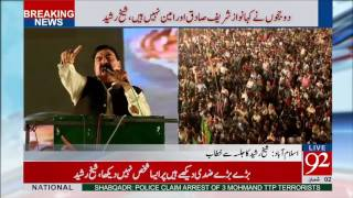 Sheikh Rasheed addresses PTI Islamabad Jalsa 28-04-2017 - 92NewsHDPlus
