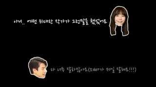 150424 김이나 북콘서트 박효신 - 위대한 가수님(Feat. 위대한 작사가님) 자막ver