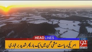 92 News Headlines 10:00 AM - 17 January 2018 - 92NewsHDPlus