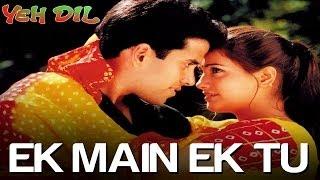 Ek Mein Ek Tu - Yeh Dil | Tusshar Kapoor & Anita | Abhijeet & Nirja Pandit | Nadeem - Shravan