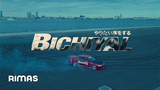 Bichiyal - Bad Bunny x Yaviah ( Video Oficial )