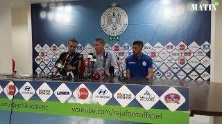 Garrido remercie le public rajaoui après la victoire face au HUSA