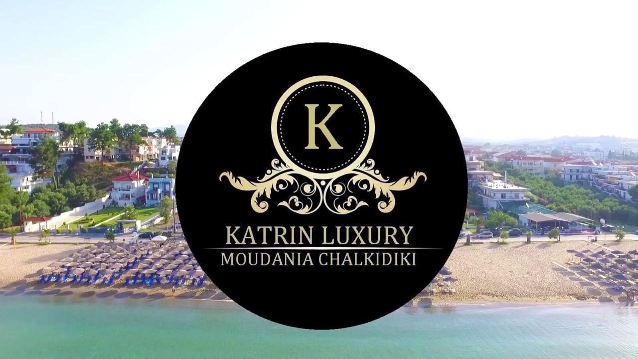 Katrin Luxury Studios Kassandra (4 / 15)