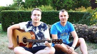 After Party - Przez Ciebie Mam w Brzuchu Motyle (Kowerowisko Acoustic Cover)