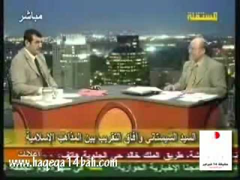 ثورة الشيعه في البحرين .. الاسباب .. الفضيحه.flv