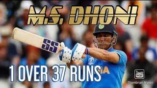 Mahendra Singh Dhoni records width=