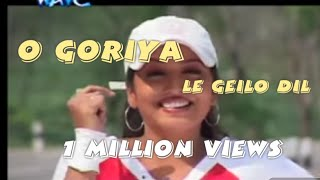 O Goriya le Gailo Dil | Assamese Song | Akashdeep, Shyamantika| width=