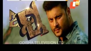 Taranga Cine Production Releases Two odia film  Treaser width=