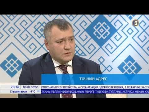 Интервью и.о. министра земельных и имущественных отношений РБ Олега Полстовалова телеканалу БСТ