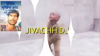 DJ HIND  VIDEO