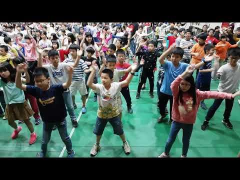 1071128園遊會大會操預演 - YouTube