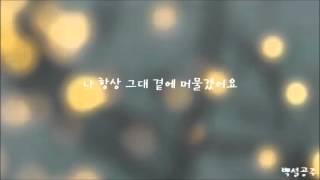 응답하라 1988 OST Part.3 소녀 [오혁] 가사