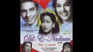 Zindagi dene waale sun....vocal by DK Sharma