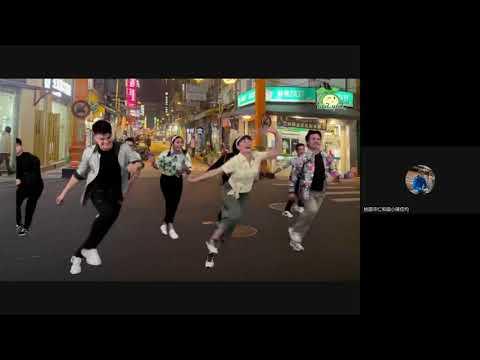 Local進場舞 - YouTube