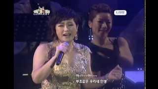 부초같은 인생 - 김용임 (라이브 실황)