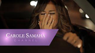 Carole Samaha - Khallik Behalak / كارول سماحة - خليك بحالك width=