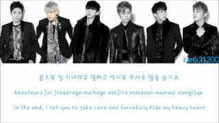 B.A.P - Easy (쉽죠) [Hangul/Romanization/English] Color & Picture Coded HD