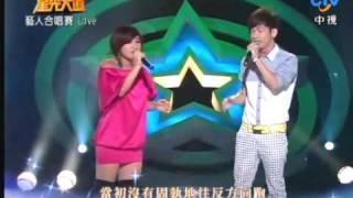 劉明湘+張智成 - 後來才知道