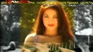 Райна - 2002 - Расне пламък - реклама
