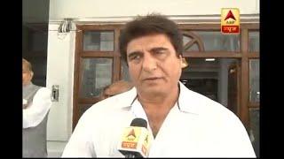 BSP उम्मीदवार भीमराव अंबेडकर की होगी जीत: राज बब्बर | ABP News Hindi