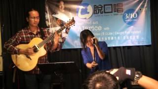 Okay (Jazz Blues Guitar and Vocal Duet) - Az & Kirsten