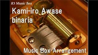 "Kami-iro Awase/binaria [Music Box] (Anime ""Danganronpa 3: The End of Hope's Peak High School"" OP)"