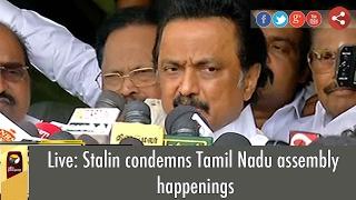 Live: Stalin Press Meet Regarding TN Assembly Incident