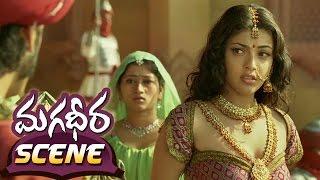 Kajal Aggarwal Sent Out Dev Gill From Kingdom || Magadheera Telugu Movie || Ram Charan