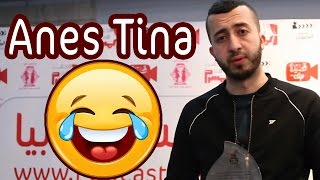 أنس تينا في حفل Anes Tina Podcast Arabia