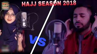 WHATSAPP status  [HAJJ SEASON  2018] Madine Wale Se | Aqsa | | Abdul Haq | | Naat | HD Video width=