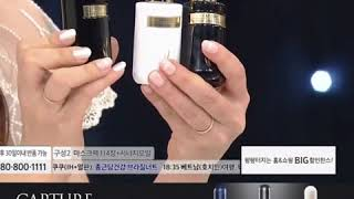 AHC Capture Solution Ampoule 修復再生安瓶系列 Kimchi Girl 韓國連線 