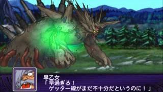 真ゲッターロボ/Shin Getter Robo Final Attacks
