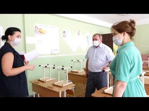 Глава Администрации Красносулинского района посетил образовательные учреждения г. Красный Сулин