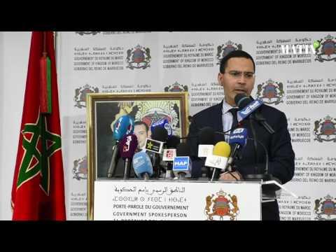 Conseil de gouvernement : point de presse de Mustapha El Khalfi