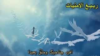 اغنية Blue bird من ترجمتي وتصميمي