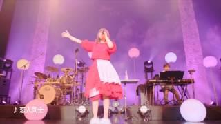 MACO Live DVD & Blu-ray『あなたに初めて、手紙を書くよ。love letter Tour 2016』CM