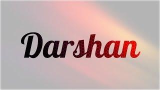 Significado de Darshan, nombre India para tu bebe niño o niña (origen y personalidad)