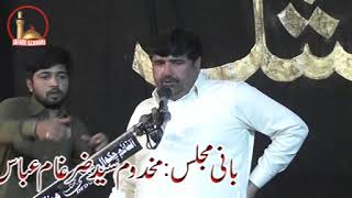 Zakir Amir Abbas Rabani Majlis Jalsa Zakir Zargham Abbas Shah Jhang 2017 HD width=