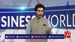 Business World - 20 January 2018 - 92NewsHDPlus