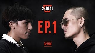 TWIO4 : EP.1 HIGHHOT vs TORDED (24REAL) | RAP IS NOW